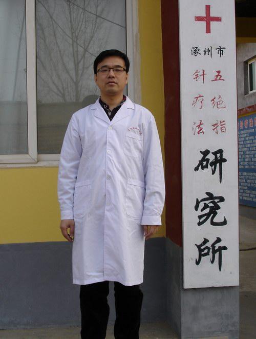 北京学员赵树欣