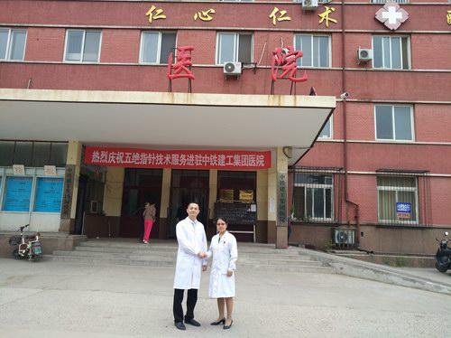 五绝指针疗法在中铁建工集团医院开设科室