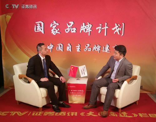 """张剑锋受邀参加""""为中国自主品牌建言""""节目录制"""