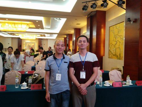 张剑锋受邀参加全国保健服务国家标准认证认可峰会