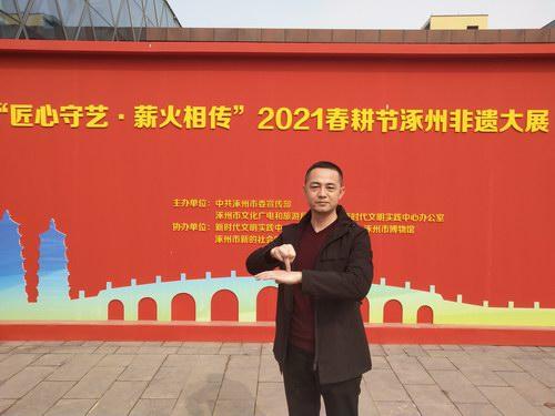 中医五绝指针疗法将在涿州非遗展现场义诊