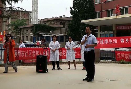 热烈庆祝五绝指针技术进驻中铁建工集团医院