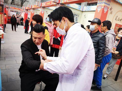 中医五绝指针疗法非遗义诊圆满成功