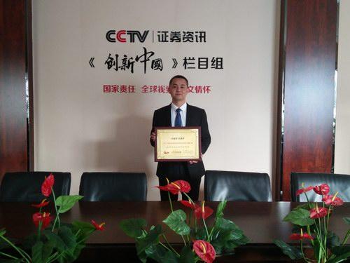 北京智卓五绝指针中医研究院入围央视品牌特别关注行动