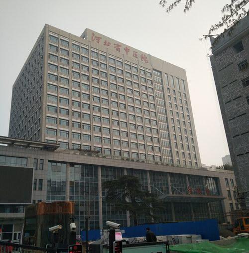 张剑锋参加河北省第二届美式整脊技术学术研讨会