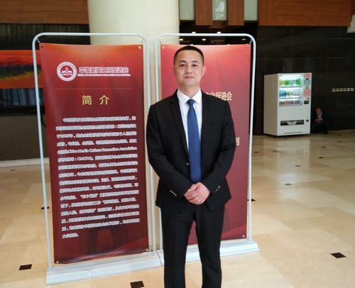 张剑锋受邀参加民族企业(新闻)扶持计划